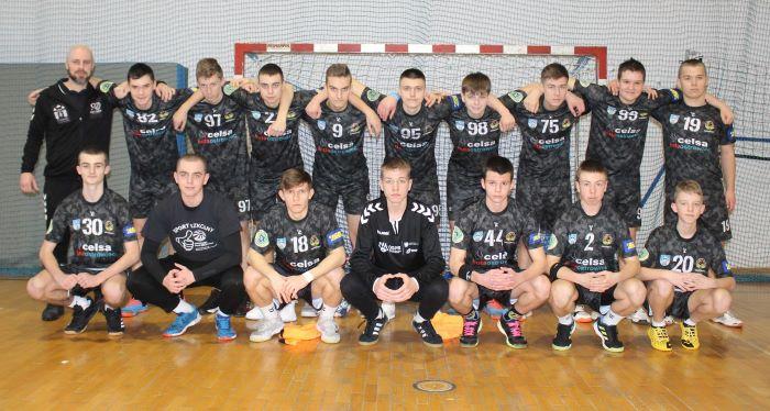1/16 Mistrzostw Polski Juniorów Młodszych – Lublin